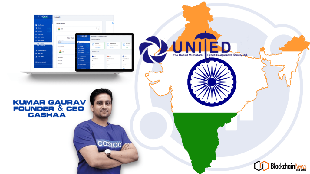Kuma Gaurav, Chief executive talking about the Collaboration of Cashaa and Unite MultiState Credit Co.